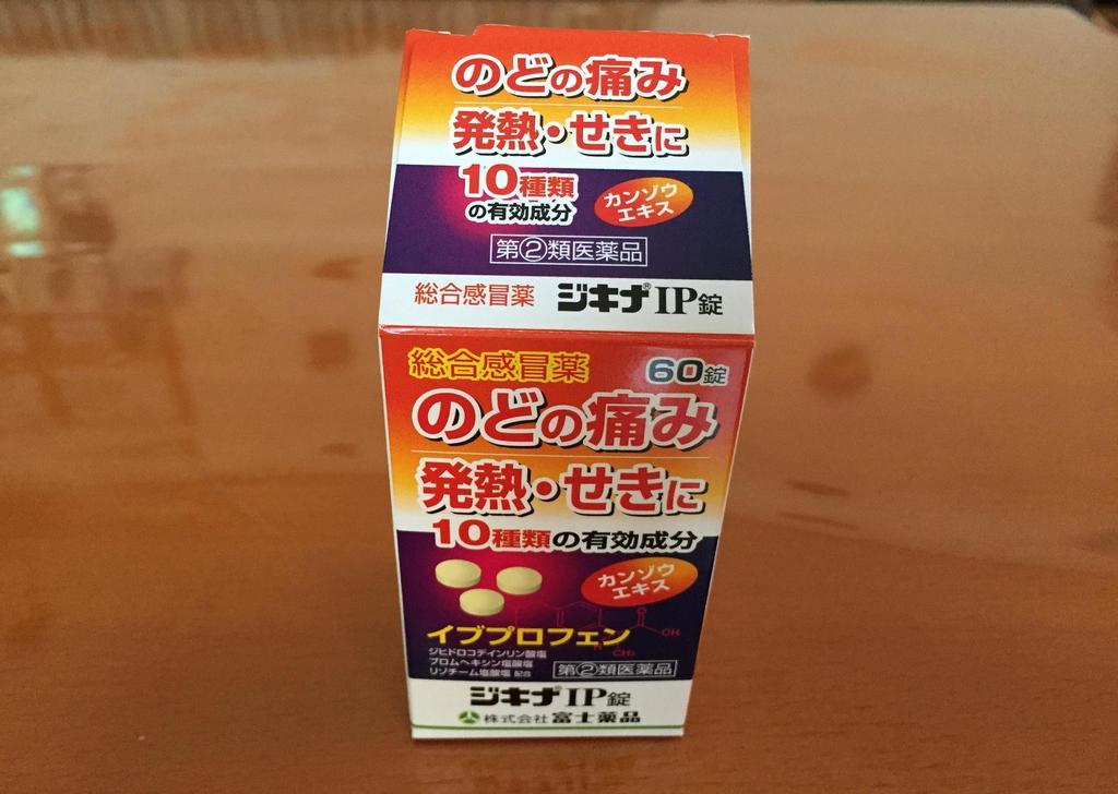 http://blog.lan-kouji.com/2016/01/13/20160113_014155861_iOS.jpg